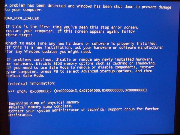 Windows 2000やXP以降のブルー・スクリーン。Death blue screen