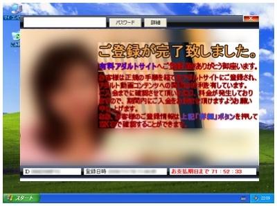 Fake site 02