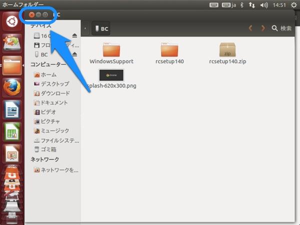 USBメモリ表示